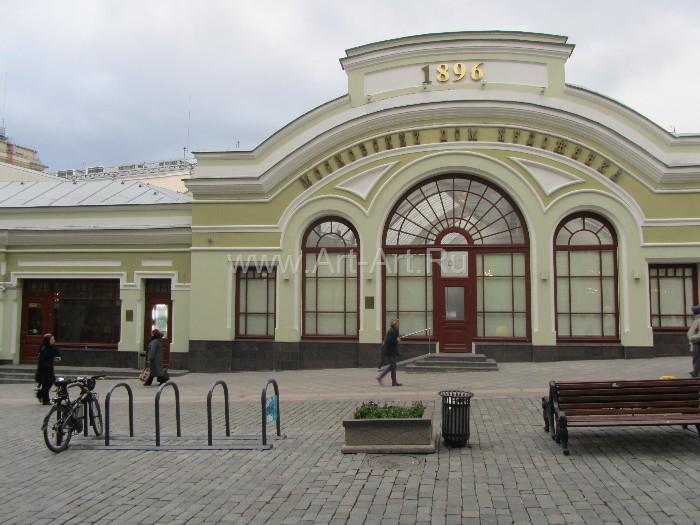 выставки продажи москва: